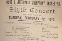 Detail from concert programme from 1910. Contact Rachel Cowgill for more information.